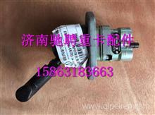 DZ93189360062陕汽德龙X3000挂车手制动阀/ DZ93189360062