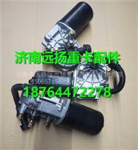 陕汽德龙X3000雨刷器电机/DZ14251740010