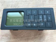 陕汽重卡德龙F3000空调控制器DZ95189582361/DZ95189582361