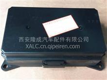 陕汽重卡X3000多功能底盘电器盒DZ95189713006/DZ95189713006