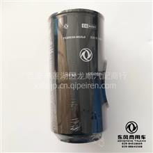 东风商用车原厂天龙旗舰康明斯ISZ13L发动机油水分离器/1125030-H02L0/FS36277/C4366056