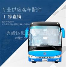 供应方盛前后桥康迈制动盘(美国进口)/010203