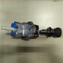 陕汽德龙X3000原厂手刹车制动阀/DZ93189360061