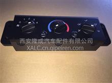 陕汽重卡德龙新M3000空调控制器DZ96189585308/DZ96189585308