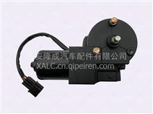 陕汽重卡德龙系列L3000雨刮电机DZ15221742009/DZ15221742009