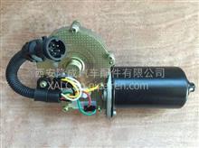 陕汽重卡德龙F3000雨刮电机81.26401.6130/81.26401.6130