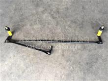 陕汽重卡德龙系列X3000雨刮连杆DZ14251740012/DZ14251740012