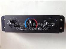 陕汽重卡德龙新M3000空调控制器DZ96189585303/DZ96189585303
