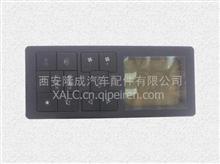 陕汽重卡德龙F3000空调控制器DZ95189585345/DZ95189585345