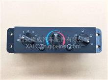 陕汽重卡德龙新M3000空调控制器DZ96189585314/DZ96189585314