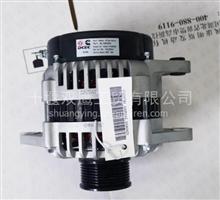 供应原厂正品DCEC东风康明斯5293643发电机 28V 70A充电机/5293643     C5293643