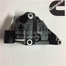 東風康明斯發動機配件ISDe空調壓縮機支架 C5262063/5262064/5262063