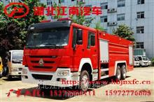 国四重汽豪沃16吨水罐消防车/厂家直销