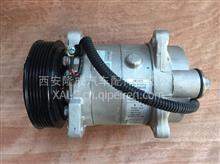 陕汽重卡德龙系列空调压缩机DZ13241824111/DZ13241824111