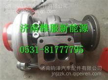 612600114207潍柴天然气发动机增压器/612600114207
