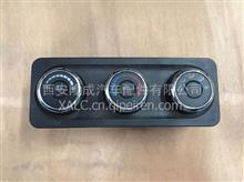 陕汽重卡德龙L3000空调面板DZ96189585311/DZ96189585311