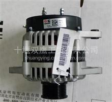 供应原厂正品DCEC东风康明斯5402400发电机/5402400    28V 70A