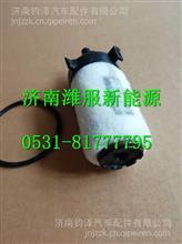MY100-1108200-614玉柴客车天然气发动机高压滤清器滤芯/MY100-1108200-614