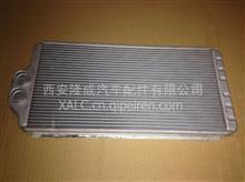 陕汽重卡德龙X3000暖风芯体暖风水箱DZ14251841102/DZ14251841102