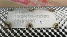 东风天锦4H发动机消声器进气管带保温功能1203410-KX100/1203410-KX100