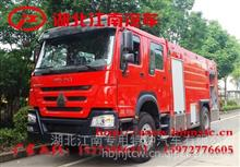 国五重汽消防车 豪沃8吨水罐消防车/厂家直销