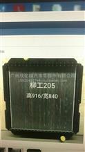 柳工205/柳工220/柳工225/柳工205水箱