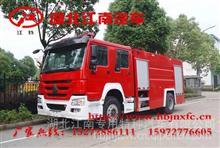 国四重汽豪沃8吨水罐消防车/厂家直销