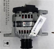 供应原厂正品DCEC东风康明斯 5340055 发电机28V 70A充电机/东康发电机 28V 70A  5340055