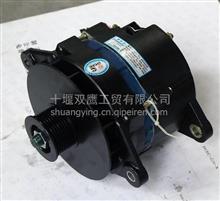 供应原厂正品DCEC东风康明斯 4933436 发电机 28V  100A充电机/东康发电机 4933436  28V  100A