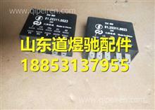 陕汽德龙F3000闪光间隙控制器81.25311.0023