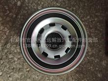 解放干燥筒/J6