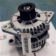 供应原厂正品DCEC东风康明斯 5315004 发电机 28V 70A充电机/东康发电机 28V 70A  C5315004