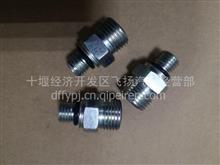 供应福田ISF3.8发动机增压器直通接头/C4940183