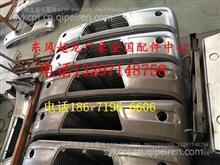 出口孟加拉国东风超龙客车保险杠保险杠/东风超龙EQ6607保险杠