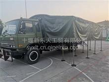 优势批发EQ5118G东风宿营车篷布前档布后档布总成围布/85BS39