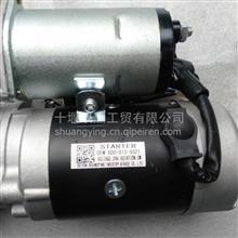 供应小松600-813-9321起动机/6008139321