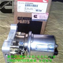 5260634燃油输送泵3968190PUMP,FUEL TRANSFER电动泵 美康/康明斯经销商
