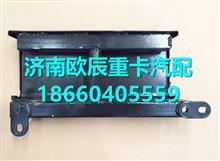 DZ14251243600陕汽德龙X3000工程车右支架焊接总成二 /DZ14251243600