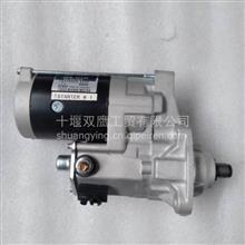 供应强鹿RE69704电装228000-6532起动机/RE69704     228000-6532