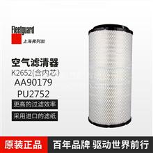 AA90179弗列加1109060-2000-C00空气滤清器解放J6 500马力K2652PU/AA90179