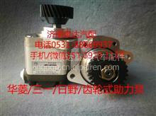 日野搅拌车齿轮泵、转向助力泵11467-2280/11647-2280