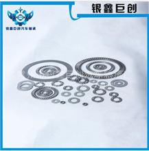 厂家生产 AXK平面轴承滚针轴承 高品质标致505汽车轴承 /按客户要求定制型号与规格