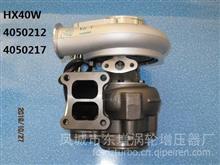 东GTD增品牌 康明斯6CTA-C300;HX40W;Assy4050212;turbo厂家/HX40W增压器 Cust:4050217;