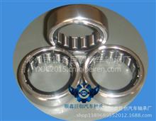 厂家供应 优质汽车F-91916滚针轴承 标致汽车滚针轴承修理包/F-91916