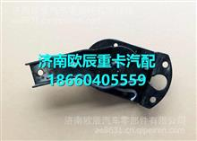 DZ15221510124 陕汽德龙新M3000空气主座椅副边调角器/DZ15221510124