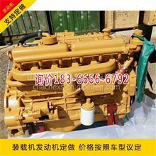 潍柴WP7NG210E40天然气发动机 龙工用155kW燃气发动机总成/铲车发动机