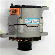 供应原厂正品DCEC东风康明斯 3415609  发电机 28V 70A充电机/东康发电机  C3415609 28V 70A