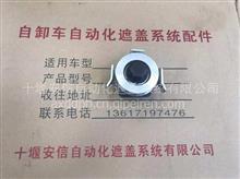 优势供应 陕汽天锦/奥龙渣土车砂石料车密闭系统配件/渣土车砂石料车密闭系统配件