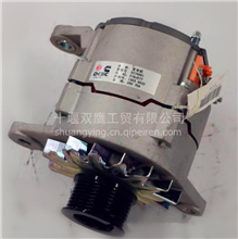 供应原厂正品DCEC东风康明斯5274961 发电机 28V 70A充电机/东康发电机 28V 70A  C5274961
