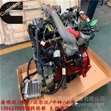 福田康明斯QSF2.8.国三发动机总成价格 图片 参数 油耗 马力/福田叉车发动机